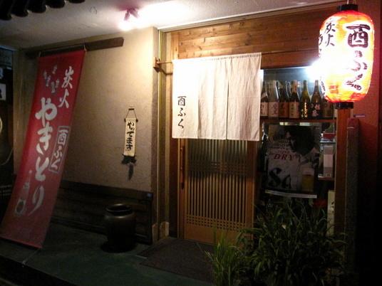torihuku1.jpg