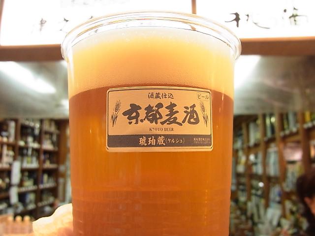 京都麦酒ケルシュ