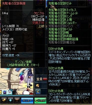 ScreenShot2014_1109_205229414.jpg