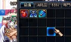 ScreenShot2014_1110_010557678.jpg