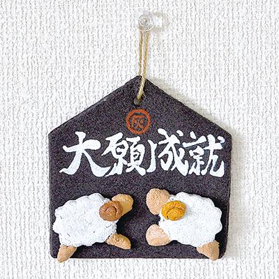 桜島火山灰商品,鹿児島,土産,桜島,お土産