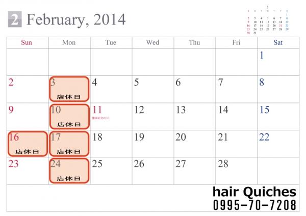 calendar-sim-a4-2014-02.jpg