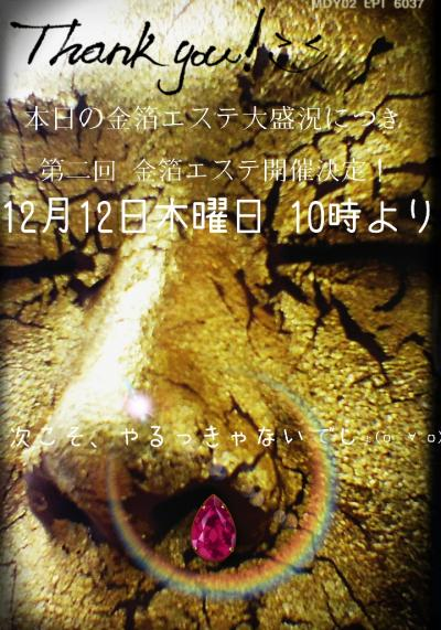2013-11-26-20-29-13_deco_convert_20131129093846.jpg