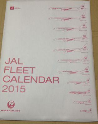 JAL FLEET CALENDAR2015