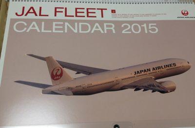 JAL FLEET CALENDAR2015の表紙