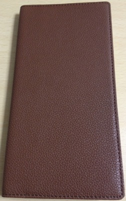 9644 タナベ経営 手帳