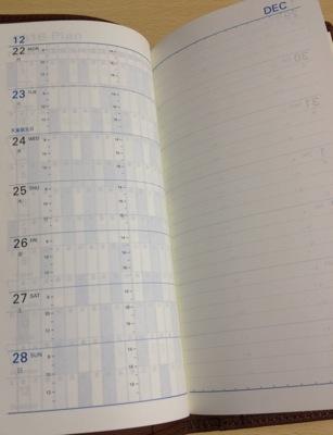 株主優待の手帳 週間スケジュール