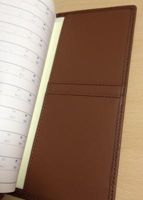 株主優待の手帳 裏表紙