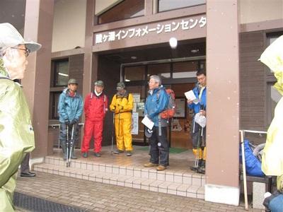 idodake_1.jpg
