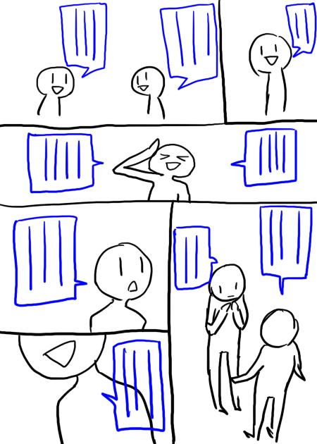 コマ割り説明2