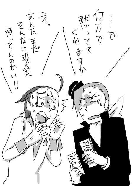酒の肴と男の背中3