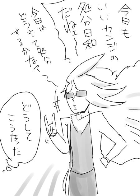新人高崎2