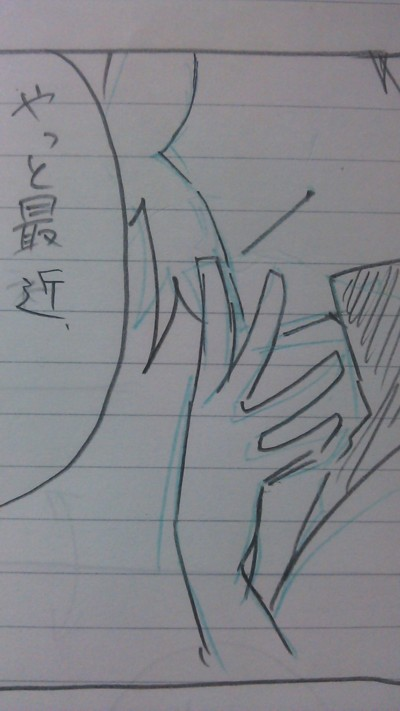 DSC_0708.jpg
