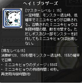 2014y02m10d_033051580.jpg