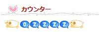 2014y02m23d_010354640.jpg
