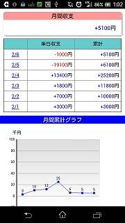 1391702867524.jpg