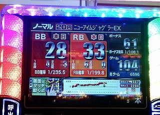 2014-02-13-01-32-16_deco.jpg