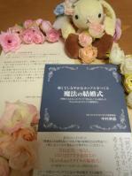 130701_book_kurofune.jpg