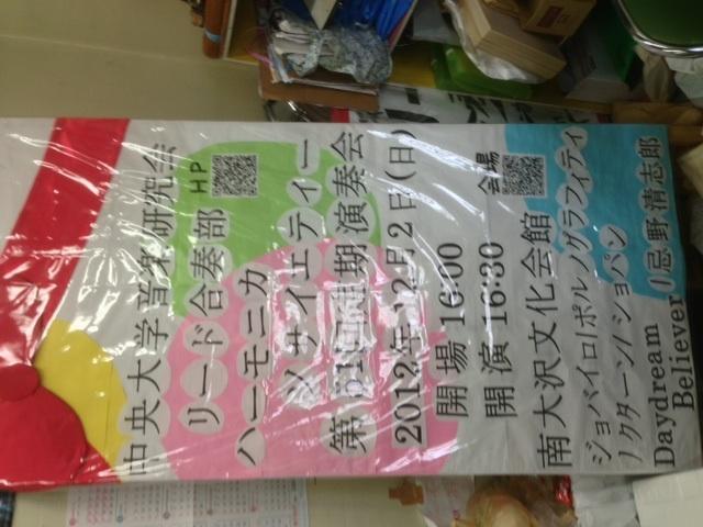 image_20130329181907.jpg