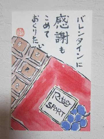 00320140214hagaki.jpg