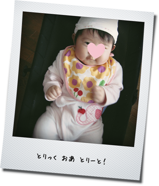 IMG_9126s.jpg