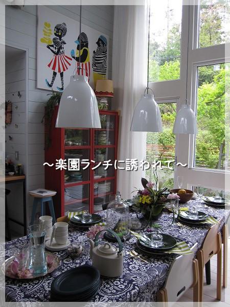 IMG_q7415.jpg