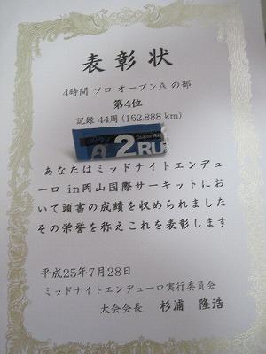 jj6.jpg