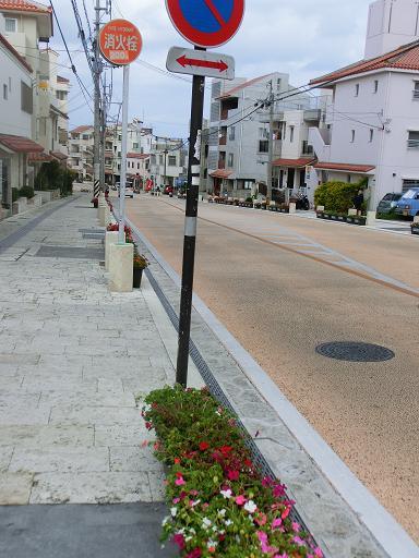 okinawa 717-1