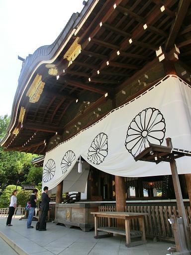 okinawa 733-1