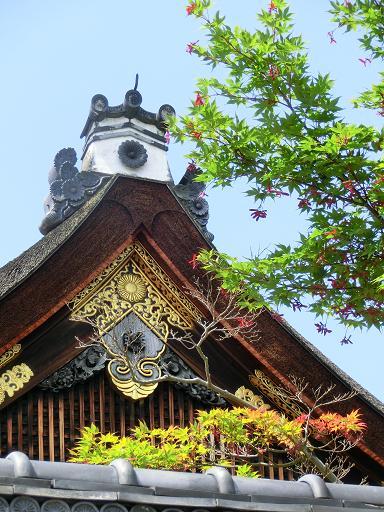 okinawa 749-1