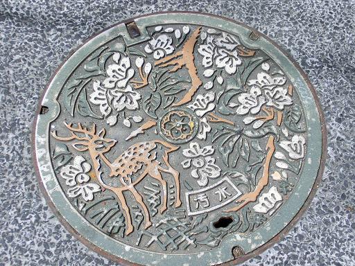 okinawa 840-1