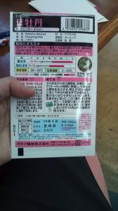 20130701152611.jpg