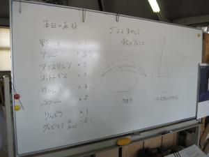 2013/09/27ブログ用 001