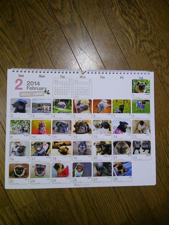 20131125_095036カレンダー2縮小