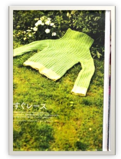 毛糸だまvol159-5