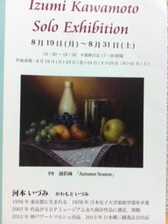 2013081903.jpg
