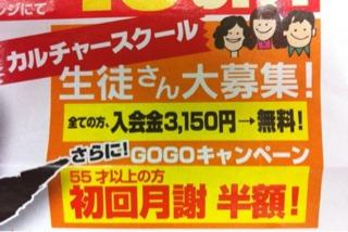 2013090603.jpg