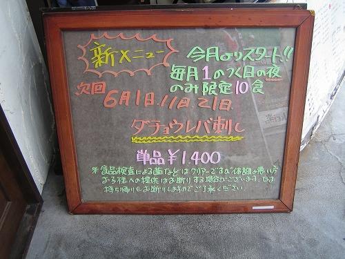 2013.6.19 008