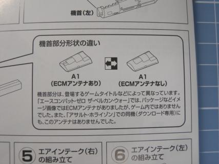 f15c_galm12_ecm1.jpg