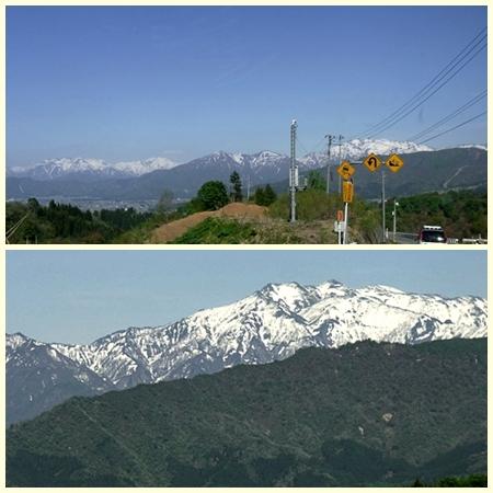 25きれいな山々