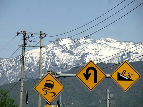 26きれいな山々2
