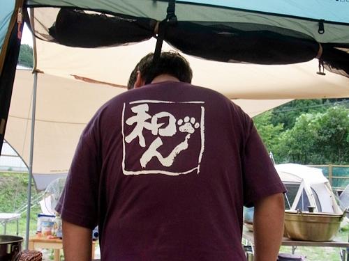 6Tシャツ