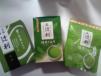 【モラタメ】「辻利 抹茶 3種3点セット」