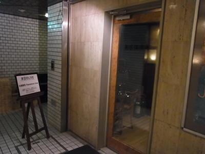 東京倶楽部 (4)