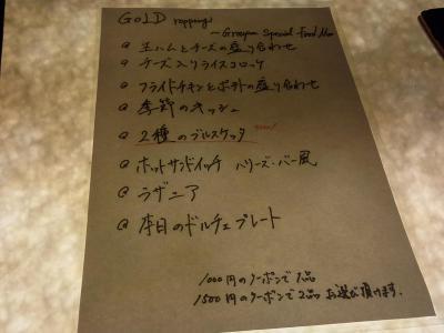 GOLD roppongi (15)