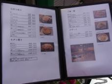 鉄板酒房 ふわり (3)