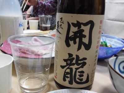 日本酒の会 (29)