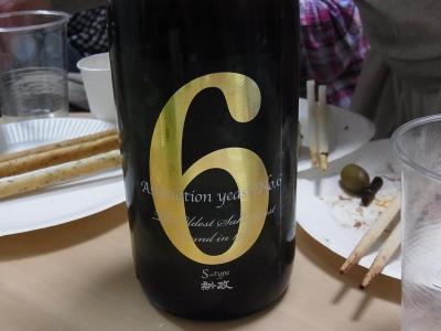 日本酒の会 (48)