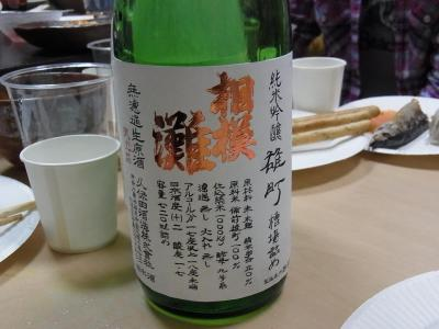 日本酒の会 (50)