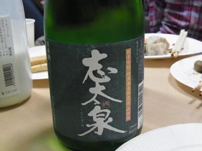 日本酒の会 (52)